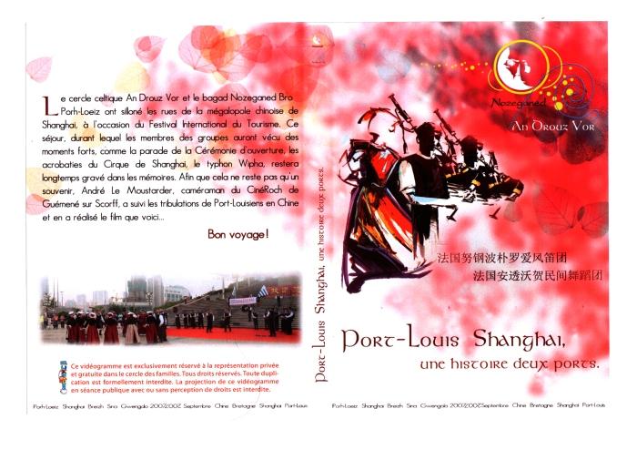 jaq Shanghaï port-louis